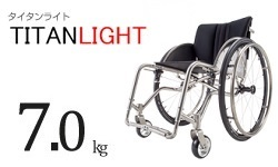 TITANR LIGHT画像01